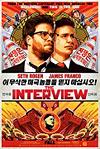 RECENZE: The Interview – vrtěti Kimem
