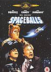 FFF: Spaceballs