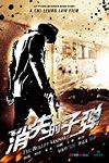 RECENZE: The Bullet Vanishes – hongkongský Sherlock