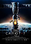 RECENZE: Saljut-7 – ruská gravitace